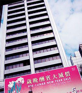 hongkong-branches
